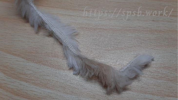 ファー毛糸の表と裏